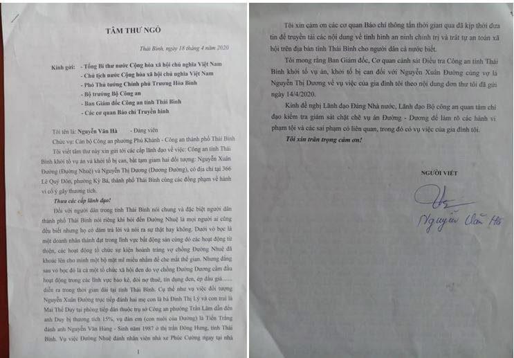 Thiếu úy công an 'tố' 2 lần bị Đường Nhuệ và đàn em truy sát