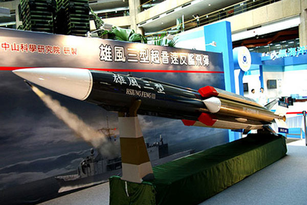 Đài Loan thử nghiệm tên lửa hiện đại nhất khiến Bắc Kinh lo lắng