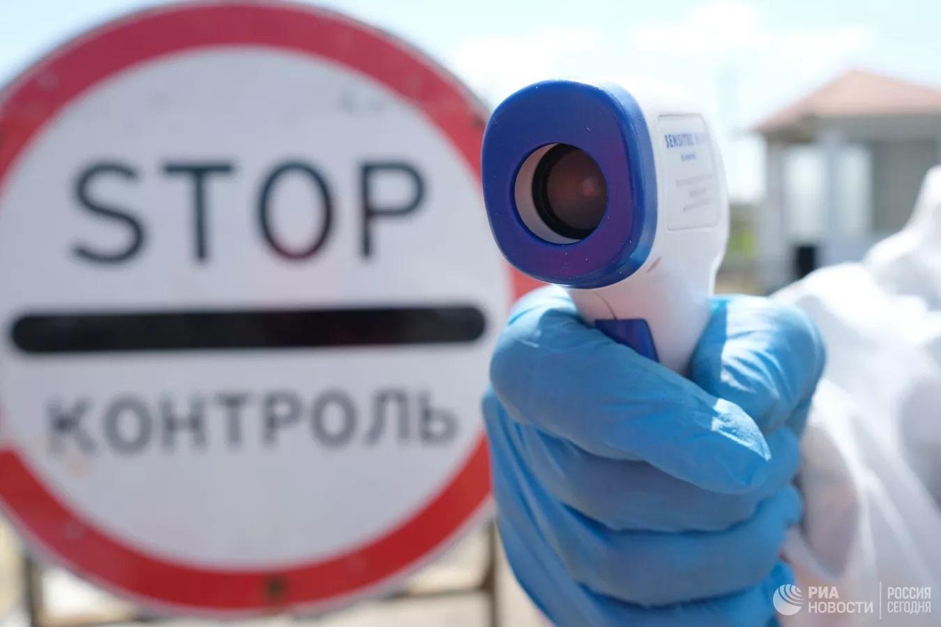 Thông tin bất ngờ về dịch Covid-19, xác định mối đe dọa mới của năm 2020
