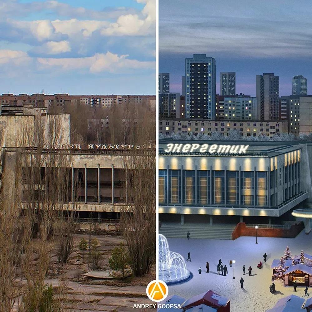 """""""Thị trấn ma"""" Pripyat sẽ ra sao nếu không có thảm họa Chernobyl?"""