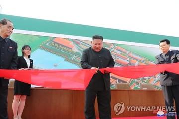 Chủ tịch Triều Tiên Kim Jong-un tái xuất sau 20 ngày vắng bóng