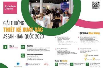 Tổ chức cuộc thi quốc tế về thiết kế xuất sắc ASEAN-Hàn Quốc tại Hà Nội