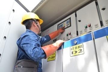 """""""Điện một giá bằng 145% - 155% giá bán lẻ điện bình quân là quá cao"""""""