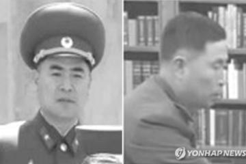 Người đứng đầu cơ quan tình báo quân đội Triều Tiên nghi bị thay thế