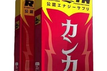 Cục ATTP khuyến cáo không nên mua sản phẩm Rizin quảng cáo trên nhiều trang mạng