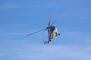 Trực thăng Mi-8 rơi gần Moscow, toàn bộ phi hành đoàn thiệt mạng