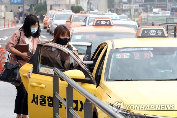 Hàn Quốc: Không đeo khẩu trang, miễn đi xe buýt và taxi