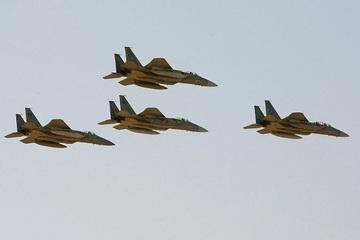 Mỹ dự định bán 7.500 quả bom chính xác bậc nhất thế giới cho Saudi Arabia