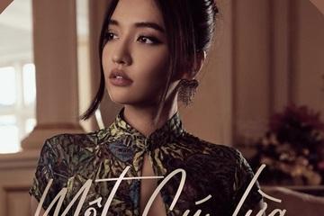 """Bích Phương ra mắt MV """"Một cú lừa"""" nóng bỏng với tình tiết gay cấn"""