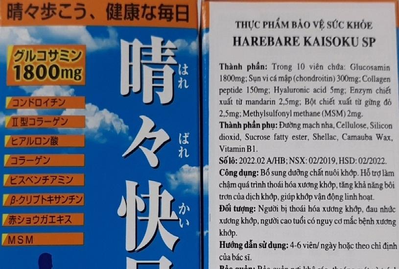 Viên khớp Harebare Kaisoku SP bị tuýt còi vì  quảng cáo 'nổ'
