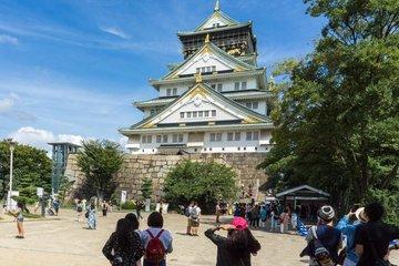 Nhật Bản tặng người dân 190 USD/ngày để đi du lịch nội địa