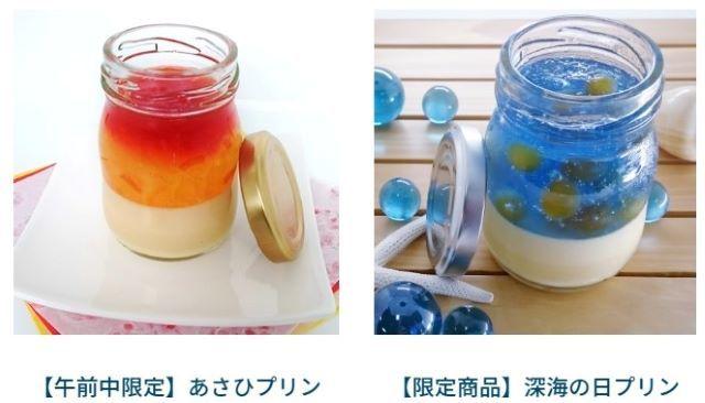 Chai nước biển xanh lấp lánh đẹp mắt là đồ ăn có một không hai ở Nhật Bản