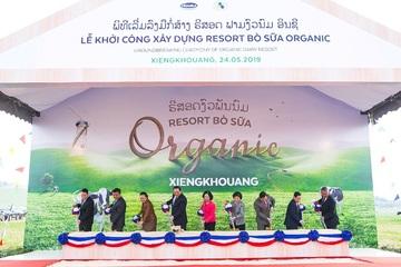 """Vinamilk lọt Top """"50 Công ty niêm yết tốt nhất Việt Nam năm 2020"""""""