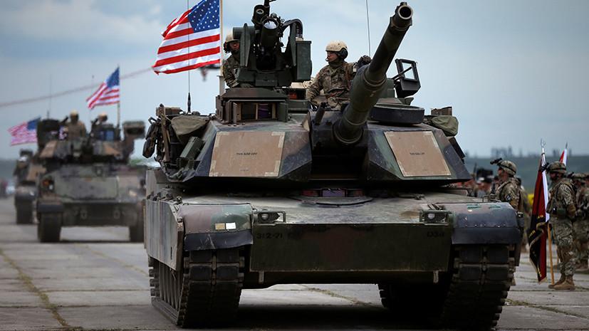 Báo Ukraine bình luận gì về kế hoạch của Mỹ rút quân khỏi Đức?