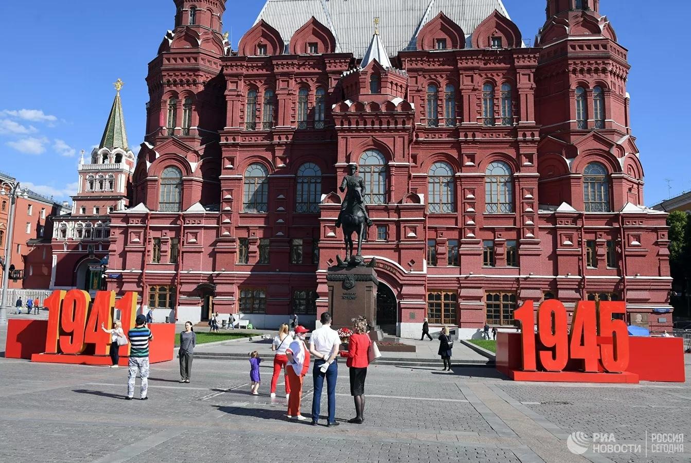 Hôm nay Nga tổ chức Lễ duyệt binh kỷ niệm 75 năm Ngày Chiến thắng phát xít