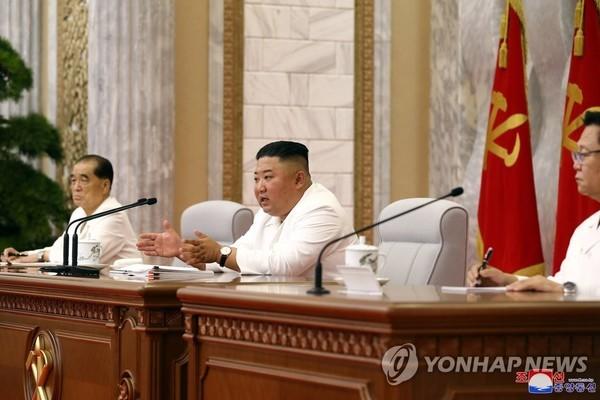 Tái xuất sau 25 ngày, ông Kim Jong-un yêu cầu 'cảnh giác tối đa'