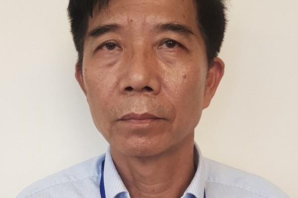 Khởi tố 9 bị can liên quan Dự án đường cao tốc Đà Nẵng - Quảng Ngãi