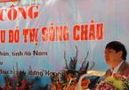 Bóng dáng đại gia Cao Minh Sơn trong những khoản nợ xấu ngân hàng