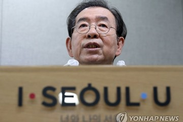 Thị trưởng Seoul tử vong trên núi, thi thể không có dấu hiệu bị hạ sát