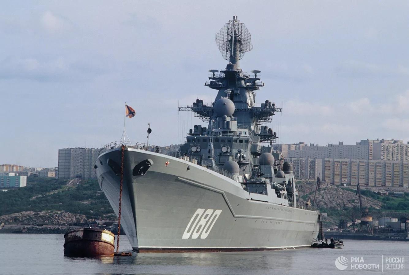 Hé lộ chiến hạm của Nga một mình 'cân' cả hạm đội NATO