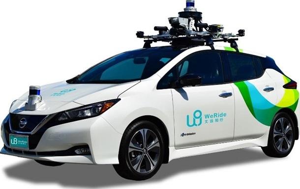 Robot taxi không người lái đầu tiên xuất hiện ở Trung Quốc