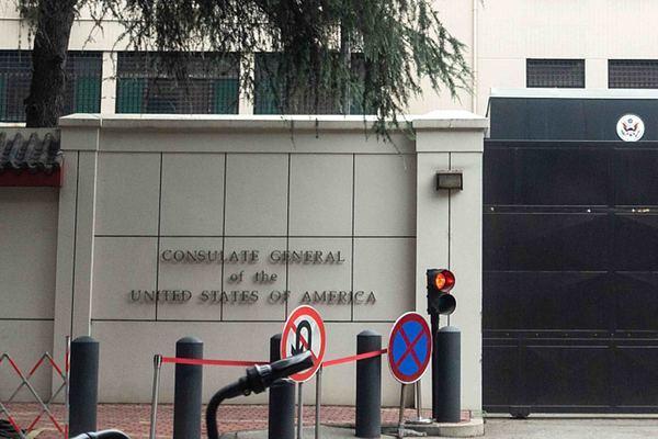 Trung Quốc 'phản đòn' Mỹ, yêu cầu đóng cửa Tổng lãnh sự quán ở Thành Đô