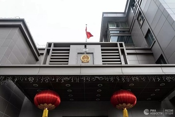 Điều gì đang diễn ra tại Tổng lãnh sự quán Trung Quốc ở Houston?