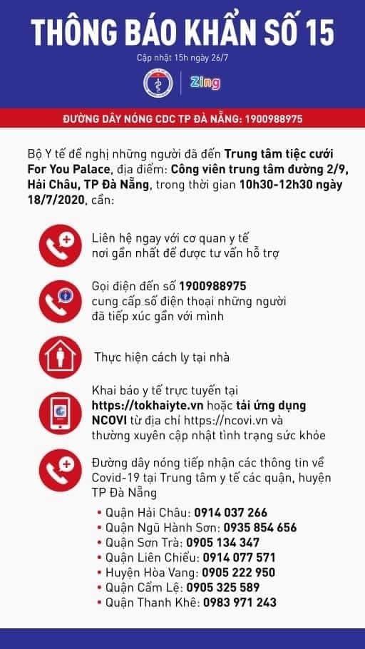 Bộ Y tế ra thông báo khẩn liên quan bệnh nhân Covid-19 tại Đà Nẵng