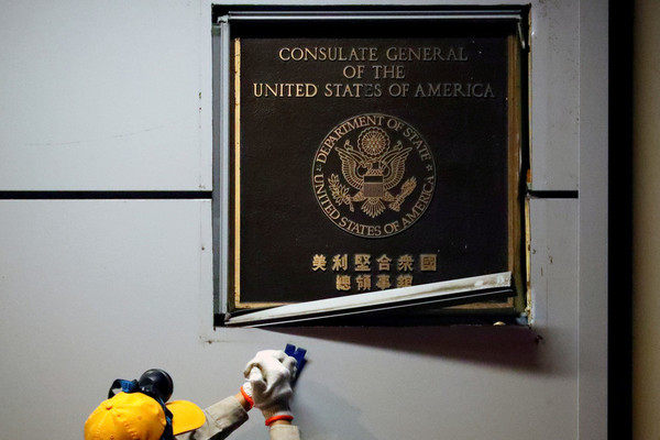Tổng lãnh sự quán Mỹ ở Thành Đô đã đóng cửa, quốc kỳ bị kéo xuống
