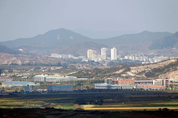 Lý lịch bất hảo của công dân đào tẩu mới trở lại Triều Tiên