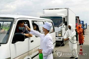 Triều Tiên tăng cường biện pháp phòng Covid-19 ở thủ đô