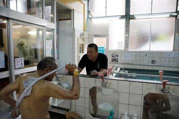 Nhà tắm công cộng Nhật Bản nguy cơ bị 'xóa sổ' vì dịch Covid-19