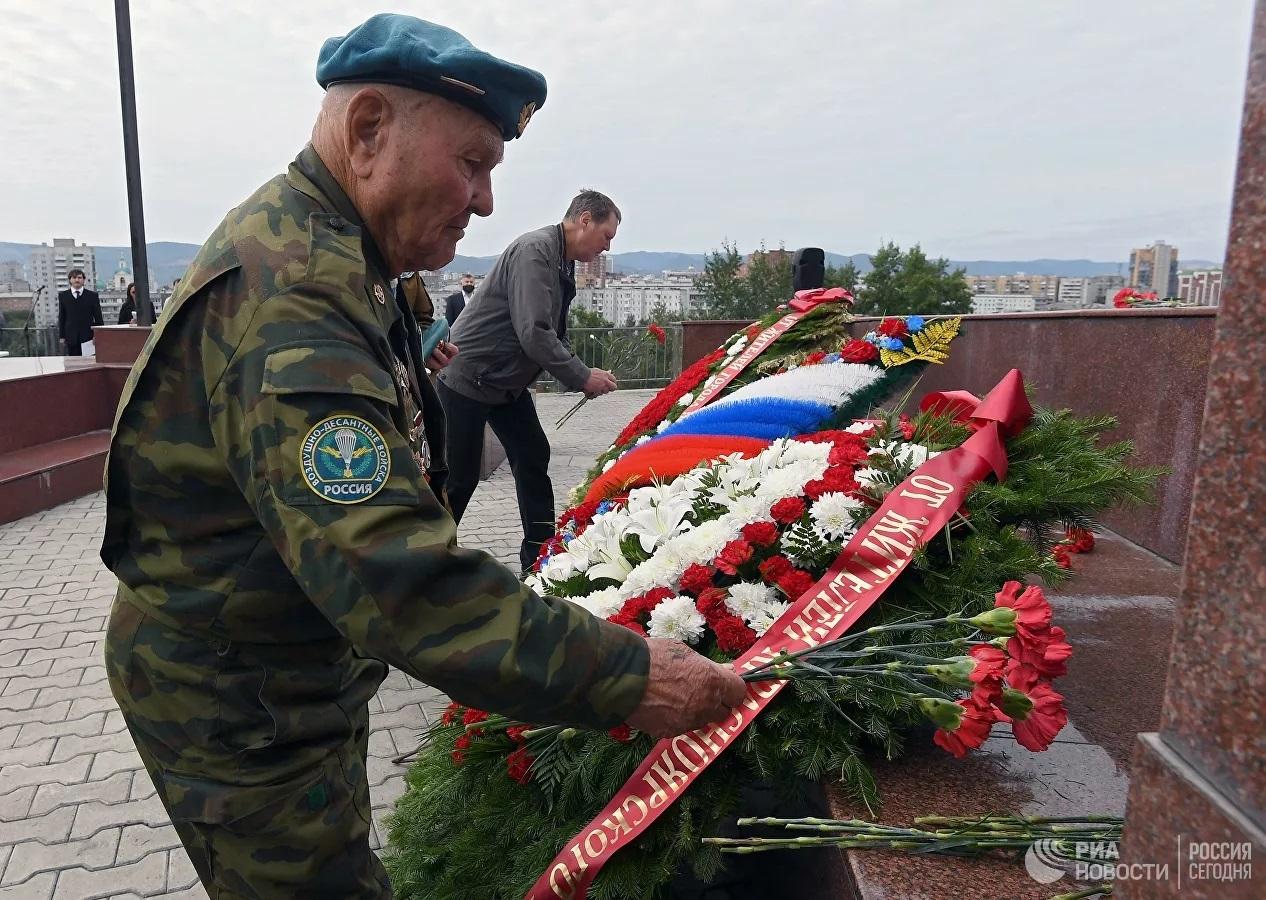 Cận cảnh Lễ kỷ niệm 90 năm Lực lượng Đổ bộ Đường không Nga