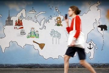 'Hướng đi' của Nga được xác định theo vị trí địa lý