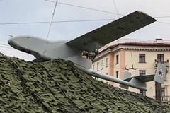 Lực lượng Không quân Vũ trụ Nga sẽ nhận UAV đa nhiệm vào năm 2021
