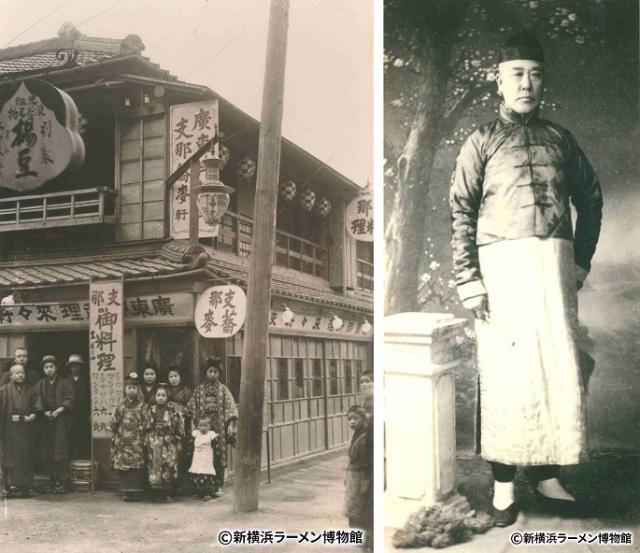 Quán mỳ ramen đầu tiên của Nhật Bản bất ngờ mở cửa trở lại sau gần nửa thế kỷ
