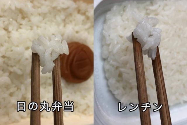 Sự thật về hộp cơm trắng và mận đắt hàng ở Nhật