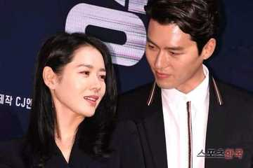 Lộ clip chứng minh cặp đôi Hyun Bin và Son Ye Jin hẹn hò?