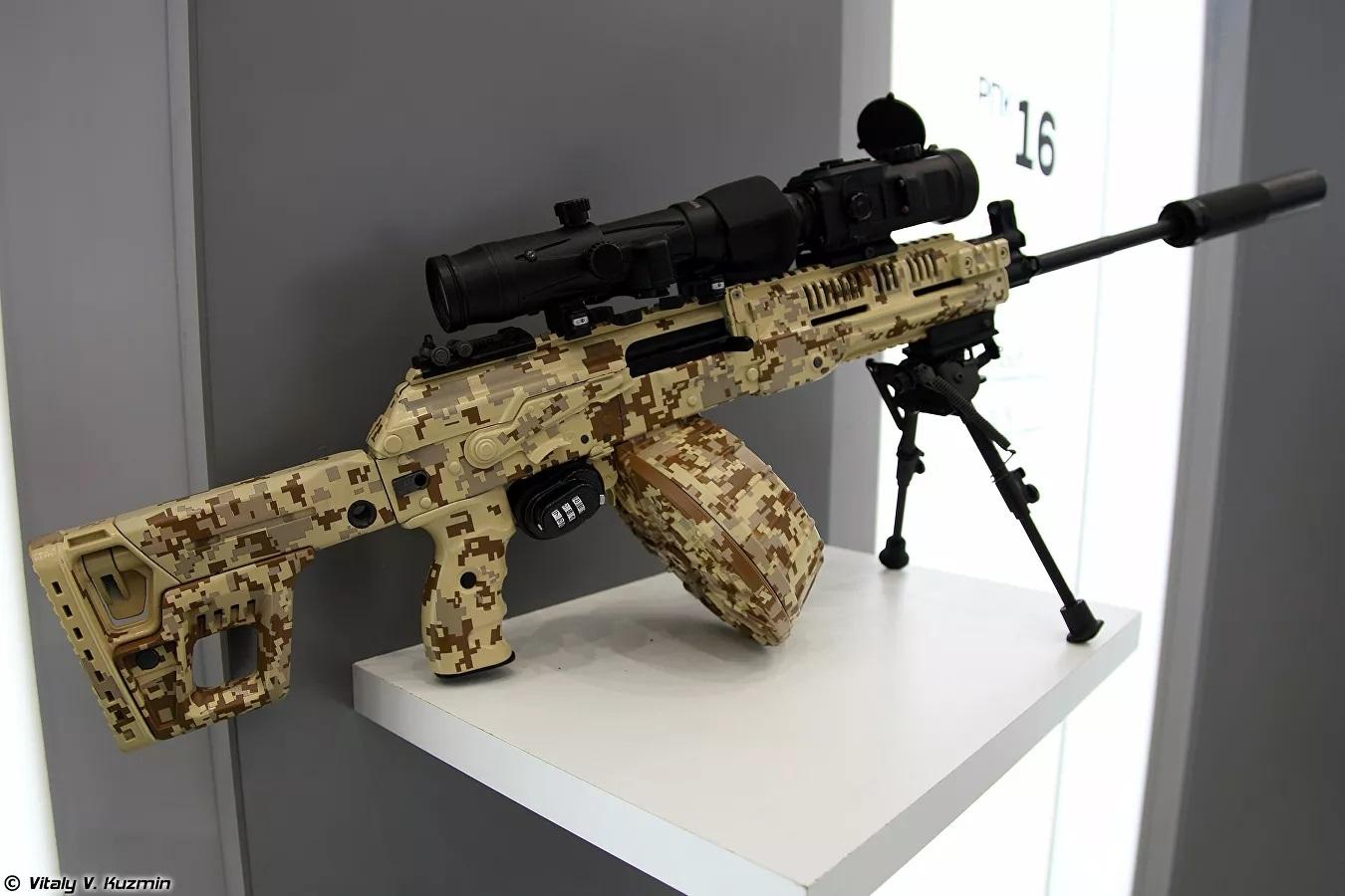 Tập đoàn Nga phát triển súng máy hạng nhẹ RPL-20