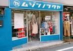 Cửa hàng quần áo không người bán ở Nhật Bản