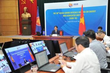 Hội nghị Quan chức cấp cao Năng lượng ASEAN lần thứ 38