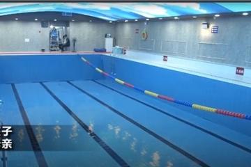 Trung Quốc: Phụ huynh bị đòi bồi thường 2.000 USD vì hành vi của con ở bể bơi
