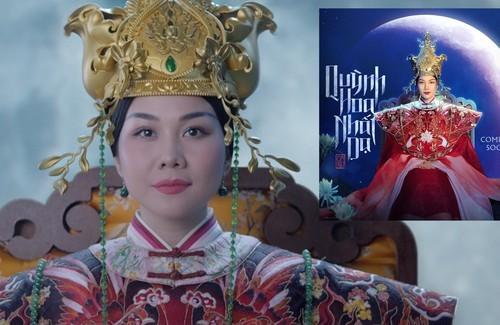 Thanh Hằng đóng hoàng hậu Dương Vân Nga