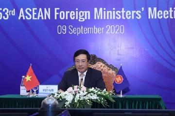 Hội nghị Uỷ ban Hiệp ước khu vực Đông Nam Á không vũ khí hạt nhân