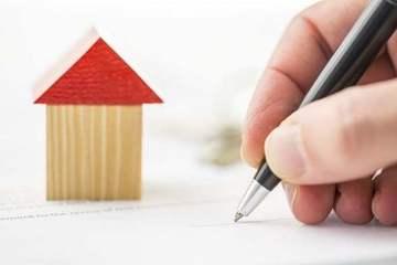 Lãi suất giảm mạnh, tôi có nên vay tiền ngân hàng để mua nhà đầu tư cho thuê?