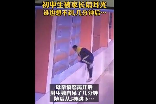 Tranh cãi vụ học sinh Trung Quốc nhảy lầu tự tử vì bị mẹ tát ở trường