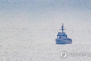 Thực hư quan chức Hàn Quốc mất tích để đào tẩu sang Triều Tiên?
