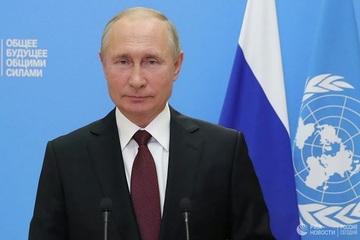 'Thông điệp ẩn' trong bài phát biểu của ông Putin tại Đại hội đồng LHQ