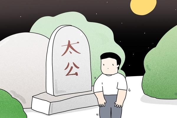 Trung Quốc: Người cha phát hoảng tìm con sau hình phạt vào ban đêm