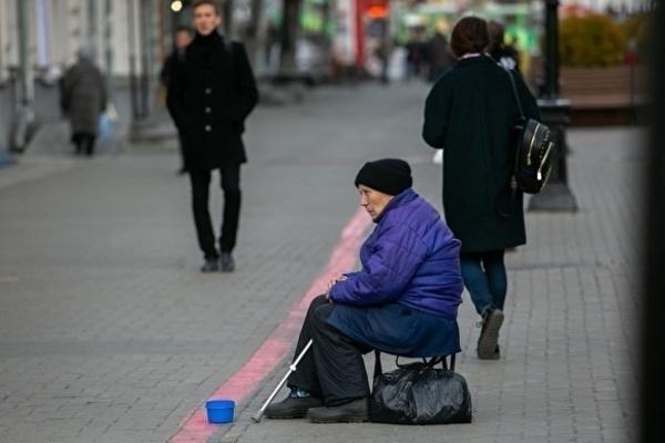 WB: Có thêm 150 triệu người sống trong cảnh nghèo đói vào năm 2022